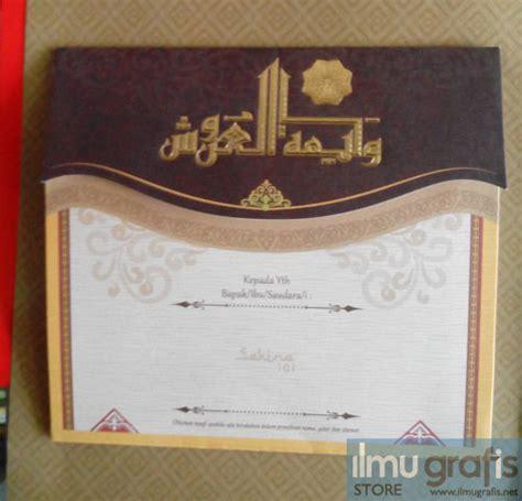 Undangan Sakina 01 Album Undangan Sakina Khitan 101 108 K01 K04