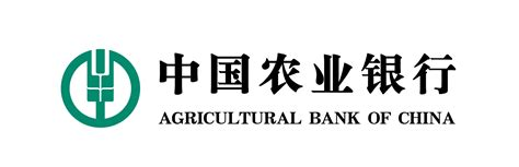 bank of china agricultural bank of china logo