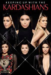 watch keeping up with the kardashians episode guide