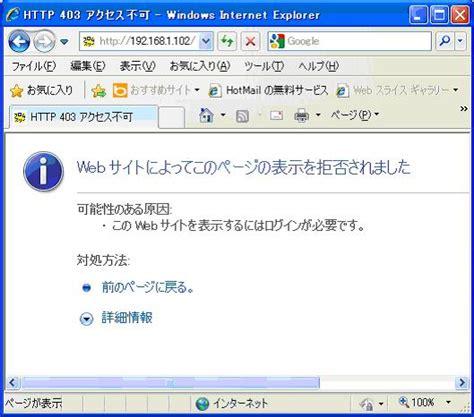 configure xp httpd conf apacheの使用方法
