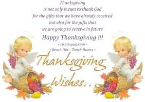 a thanksgiving wish happy thanksgiving daily inspirations for healthy living