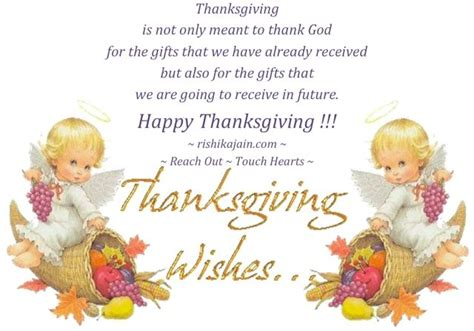 Thanks Giving Quotes For Birthday Wishes Thanksgiving Inspirational Quotes Pictures