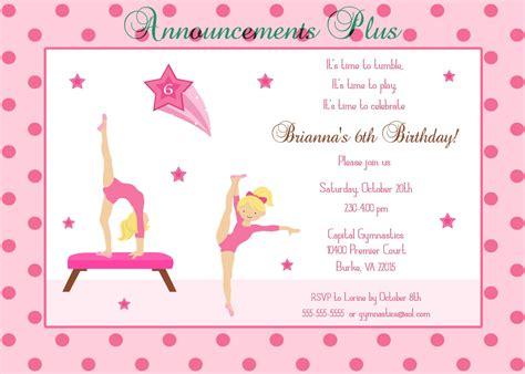 Gymnastics Invitation Wording Gymnastics Birthday Invitation Templates