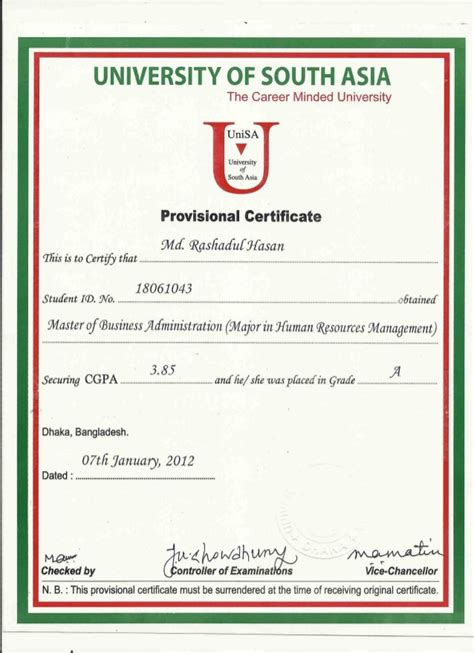 Mba Certificate Without by Mba Certificate
