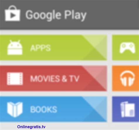 imágenes google gratis google play store 4 3 11 esta disponible para descargar