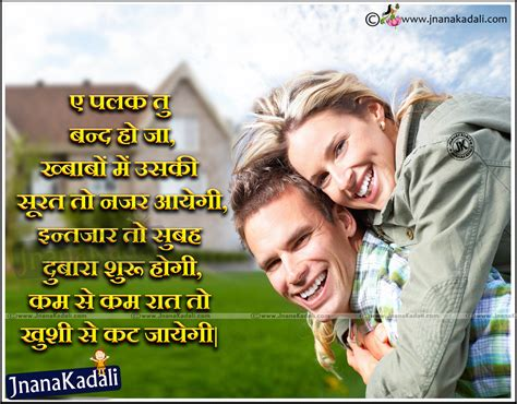 images of love relationship in hindi love quotes in hindi love relationship hindi thoughts
