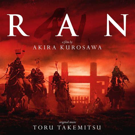 kurosawa film epic ran 1985 original soundtrack light in the attic records