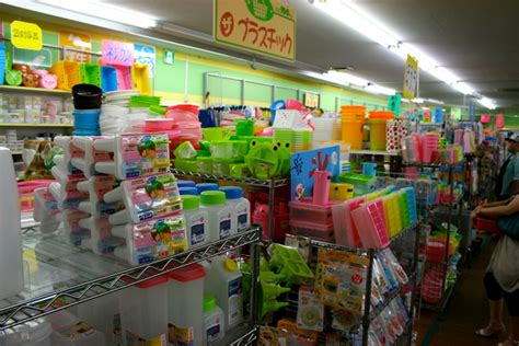 Dollar Store Near Me by Do You Daiso Japan S 100 Yen Shop The Japan Guy