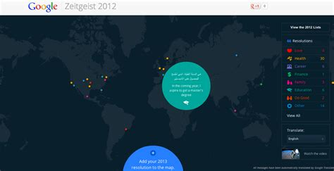 interactive maps launches interactive map to help you keep your new year s resolutions