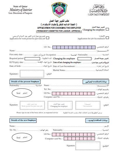 qatar new labor emir of qatar issues new for