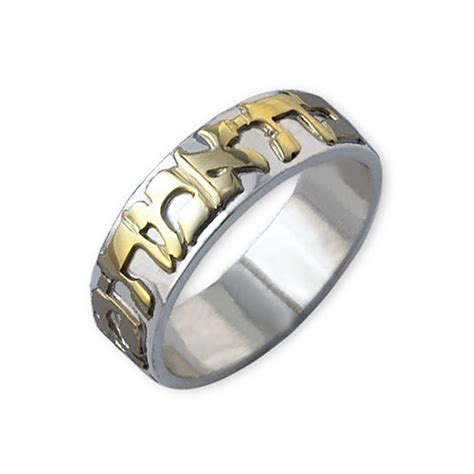 14k gold and sterling silver hebrew purity ring myhebrewring