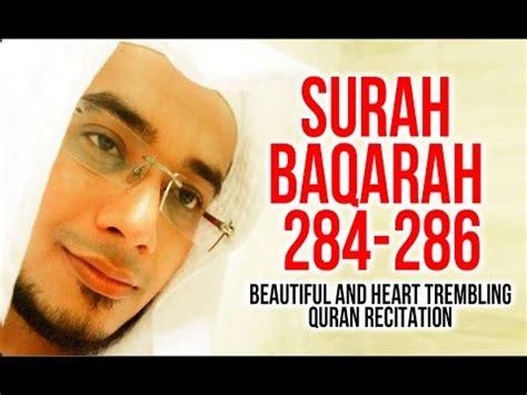 saad al qureshi quran mp3 download surah al baqarah 284 286 by saad al qureshi youtube
