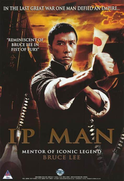 Ip man 1 free full movie