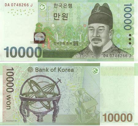 currency converter won currency converter dollar to won charibas ga
