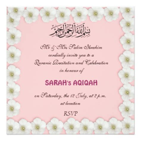 Aqiqa Invitations Announcements Zazzle Aqeeqah Invitation Template