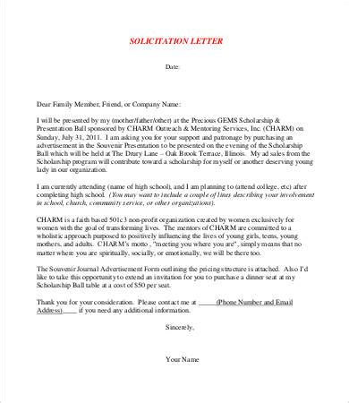 Business Letter Solicitation Template solicitation letter template 7 free pdf format