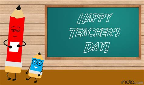 teacher s day 2017 wishes best messages whatsapp gif