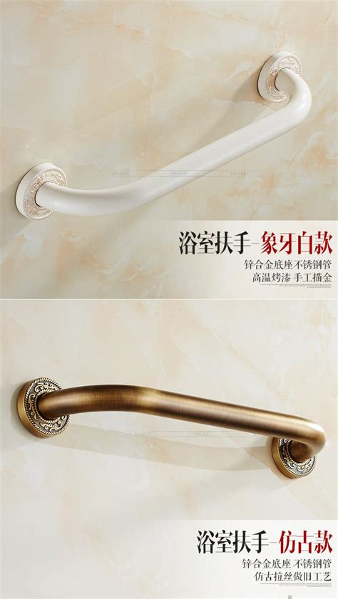european gold solid brass rest safety handle polished