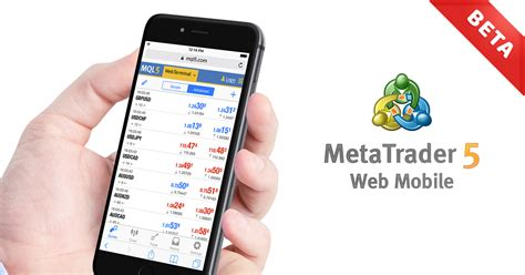 metatrader mobile news metaquotes software corp