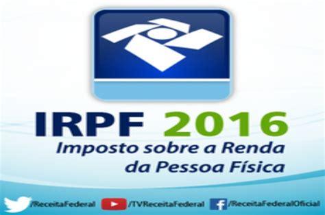 extrato previdencia social para irpf 2016 ir 2016 previdencia social newhairstylesformen2014 com