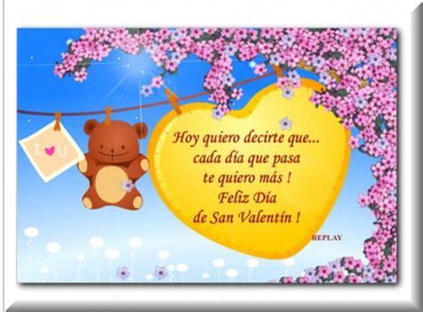 de amor reflexiones san valentn tarjetas de amor tarjetas de postales del dia del maestro en ingles postales d 237 a de