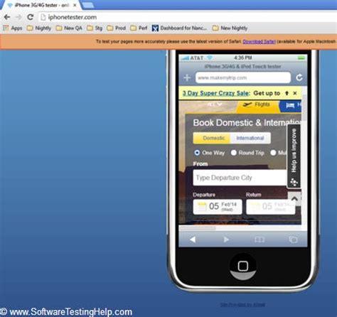 mobile phone emulator mobile nesma hussien