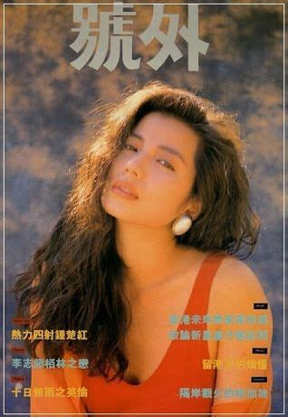 hong kong actor in 80 cherie chung a retired 80 s 90 s actress from hong kong