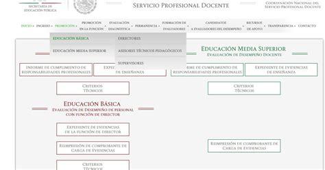 convocatoria docente en universidades para el ao 2017 lima peru supervisi 243 n escolar papantla servicio profesional docente