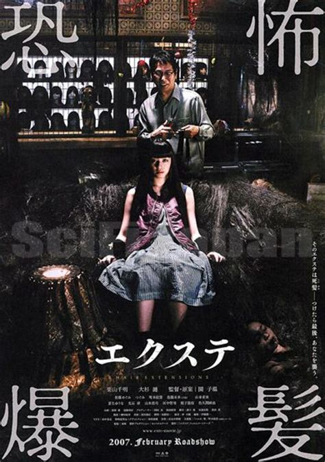 Watch Tales Terror Haunted Apartment 2005 132 Best Images About Asian Horror Movies On Pinterest Ghosts Horror Stories And Film