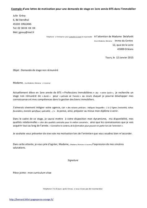 Lettre De Motivation Lycée Français Lettre De Motivation Pour 233 Cole Quelques Conseils 224 D 233 Couvrir Ici