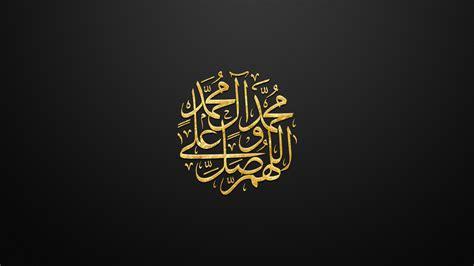 arab hd islamic wallpapers hd 2018 183