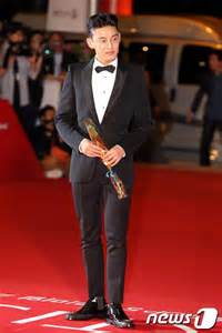 yoo ah in red carpet photos 18th busan international film festival red carpet