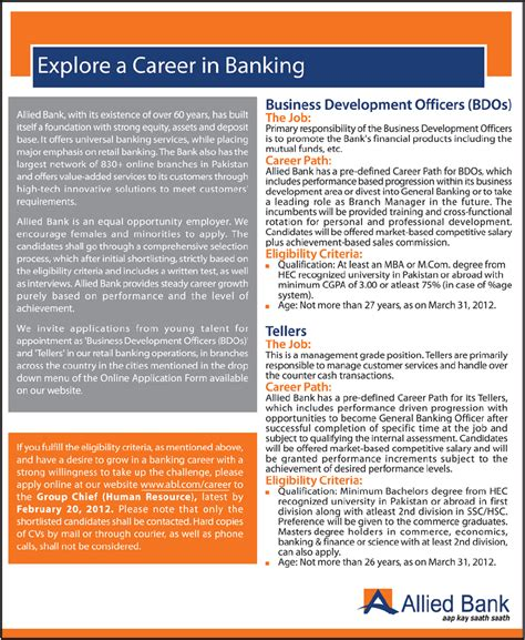 allied bank required bdos and tellers in pakistan jang on