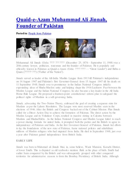 biography of quaid e azam pdf muhammad ali jinnah biography and role