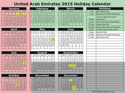 emirates schedule search results for 2015 uae calendar with holidays