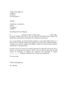 human resources cover letter no experience sle cover letter with no experience sle