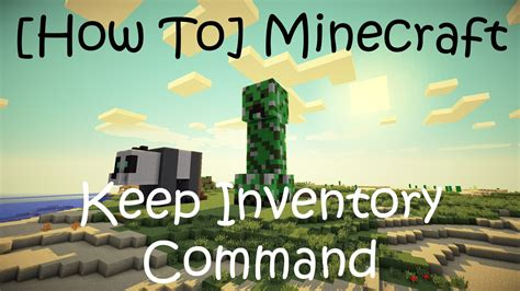 how to keep inventory upon in minecraft