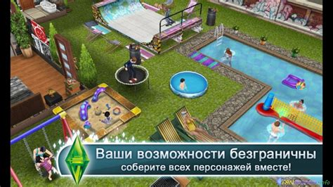 sims freeplay hack apk android sims freeplay hack apk