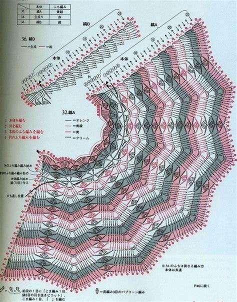 Схема вязание крючком шали паучки