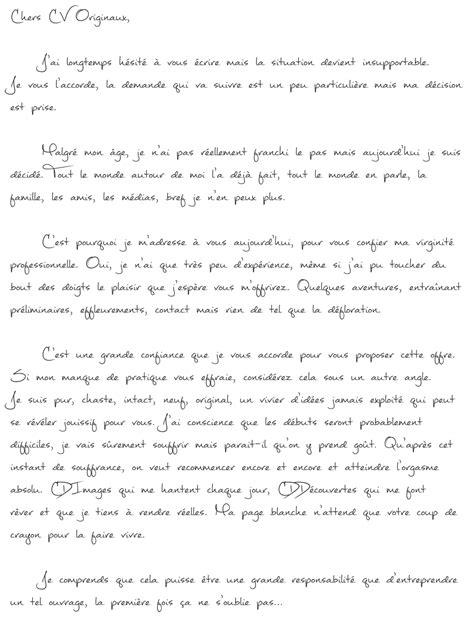 Une Lettre De Présentation Originale Premier Emploi Vs Premi 232 Re Fois La Lettre De Motivation Assez Ambigu 235 Cv Originaux Fr Le
