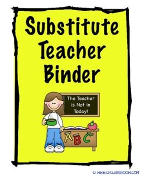 Sub Plans Emergency Sub Plans And Sub Binder On Pinterest Substitute Folder Template