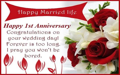1st wedding anniversary wishes 1st wedding anniversary wishes for husband