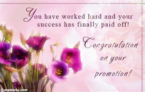 congratulations promotion quotes and sayings quotesgram