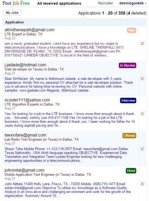 jp application status post free application status