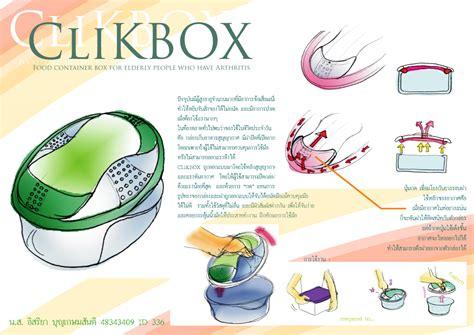 Visual Presentation By Ivy Boonkasemsanti At Coroflot Com Product Presentation Design