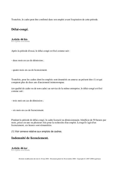 Modele Fin De Periode D Essai Salarié modele lettre fin periode d essai salarie