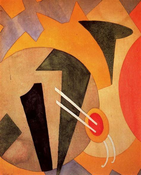 imagenes iconicidad abstraccion psicodelia abstracci 243 n y faso taringa