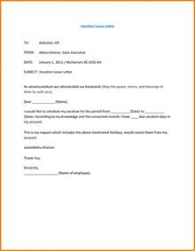 Certification Letter For Vacation Leave letter office writing a letter approval vacation leave leave