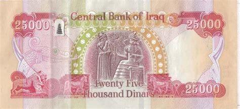 dinar scam forex dinar rv exchange rate lira