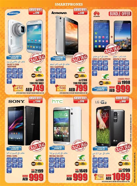 best offers on mobiles smartphones offers at sharaf dg
